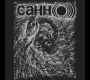 Music News: SUNN O))) Announce Triple Live Album From First Moscow Performance